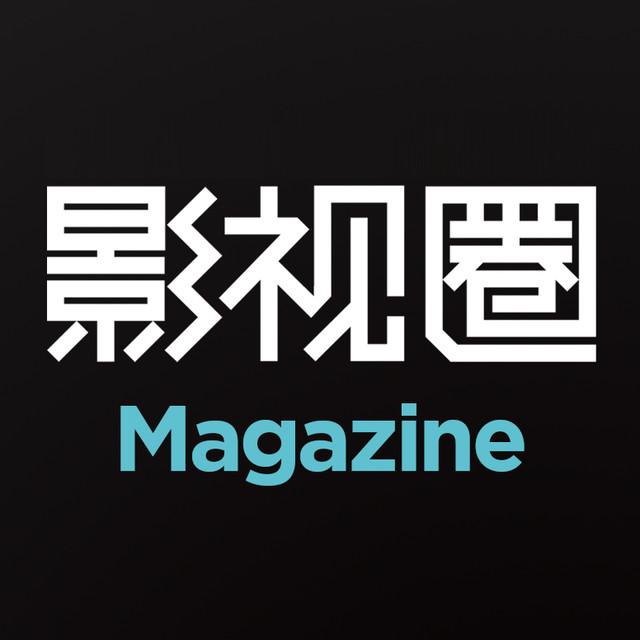澳门金沙官网圈Magazine