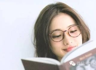 日系少女都戴什么样的眼镜?