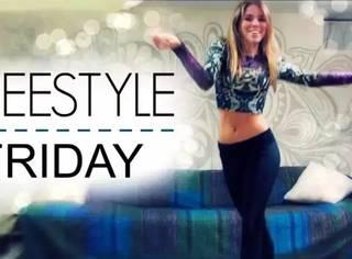 最近很火的一个英国妹子,每周都会跳一段《freestyle 周五舞》