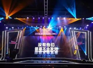 幕后英雄:他们是你相信中国电影的理由