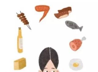 饮食丨那些身材越吃越好的混蛋,我知道你的秘密了