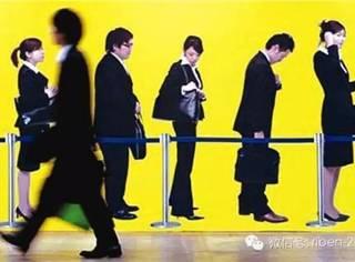 身在日本,真有这么多福利?