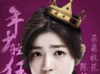 那些年又好些年,陈妍希还在演少女 | 每周新片快评