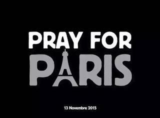 昨晚,巴黎遭遇史上最惨烈恐怖袭击!现在情况怎么样了?