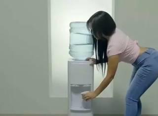 放开那个饮水机!