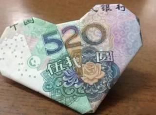 新的人民币发行了,可你以为钱只能用来买买买吗?