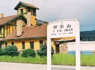 追火车的人丨这一趟绿皮火车的终点,是中国最美的阿尔山火车站