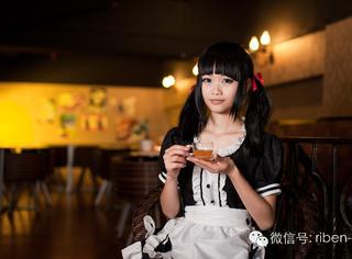 """东京女仆咖啡屋——到底有多""""色""""?"""