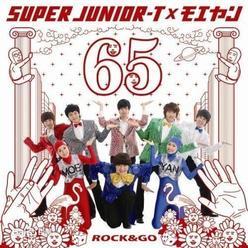 Super Junior-T