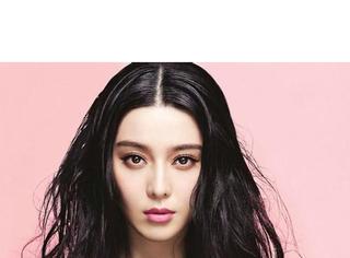 6张图告诉你为什么范冰冰是中国第一美女
