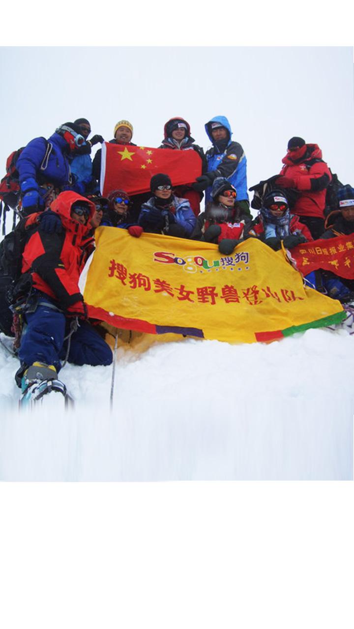 10年前,中国就有了一支《奔跑吧兄弟》