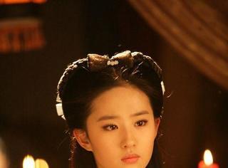 刘亦菲本可以靠脸,为何走上女神经的不归路?