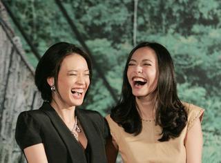 他们不笑是仙儿,一笑就变成了凡人...