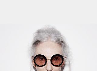 她们90岁都那么美 你有什么理由放弃自己