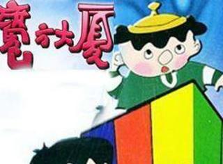 每个人的童年都有一部把你吓尿的动画片!