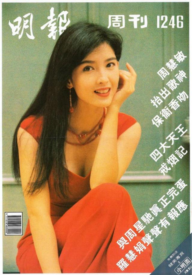 老照片之香港岁月 那是娱乐圈最好的时代