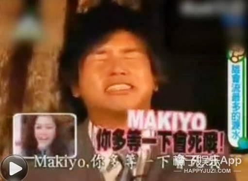 一个叫Makiyo的女生的传奇故事