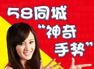 有一种魔性叫做杨幂拍的广告