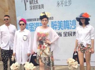 除了Amy冯 深圳时装周的料其实还有很多!