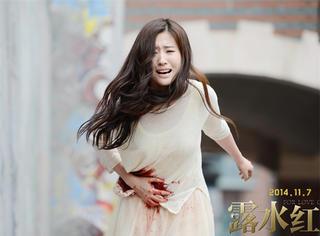 昨天,橘子君去影院感受了一下刘亦菲的演技....