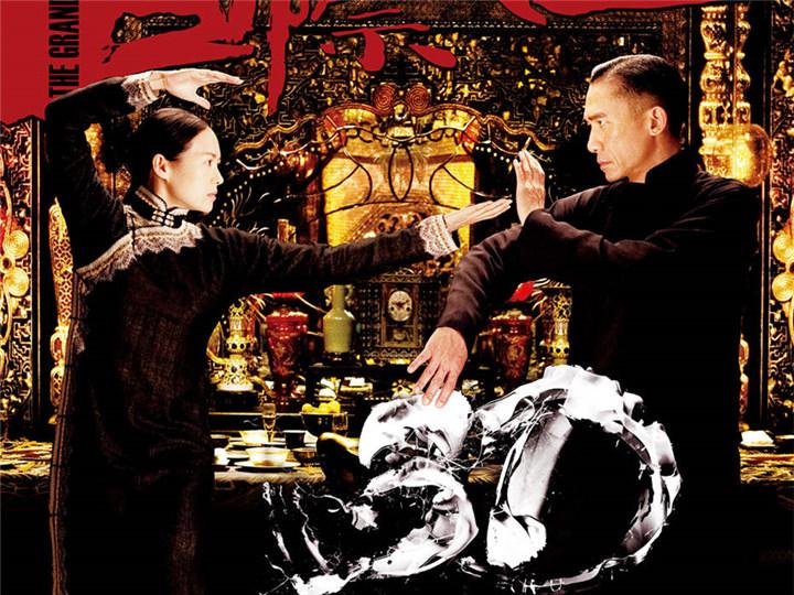 《甄嬛传》第63集:滴血认亲之《一代宗师》真假3D