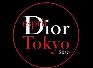 阔别61年日本办秀 8旬超模同Dior重返东京