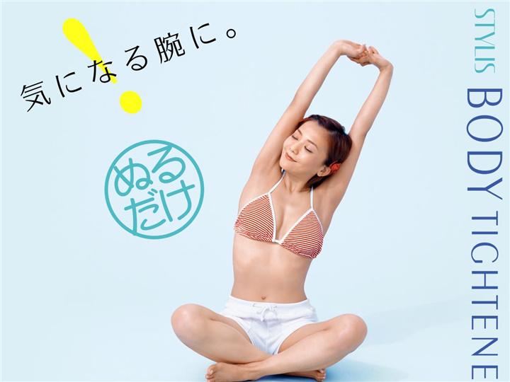 在日本,广告比电影还吓人...