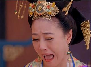 萧才人、杨淑妃,《武则天》全是表情帝!