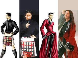 怪你过分美丽 高缇耶为张国荣设计的7套惊世华服