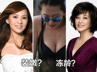 伊能静林志玲刘晓庆 装嫩扮少女 雷倒众生?
