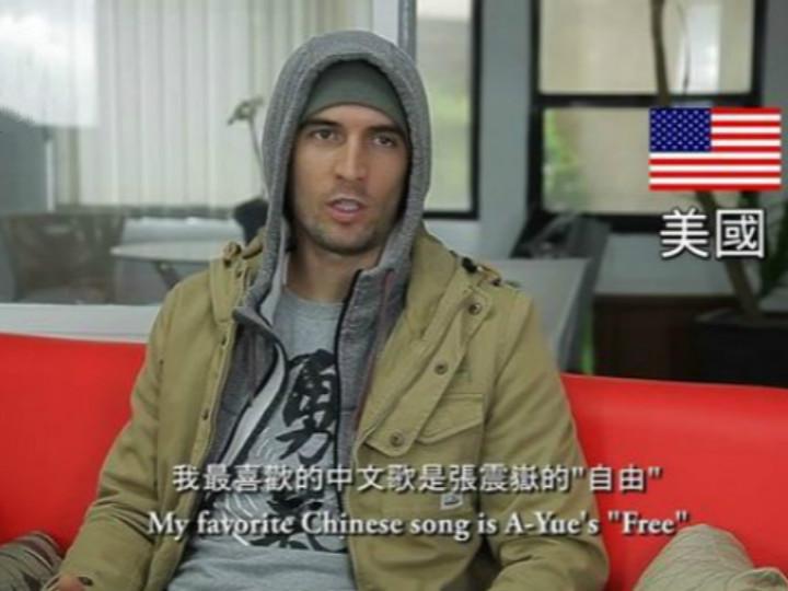 歪果仁最爱的中文歌,竟然没有周杰伦?