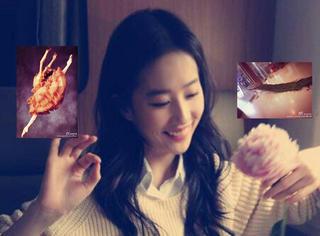 刘亦菲发的照片到底是烤鸡、螃蟹、还是蜈蚣?!