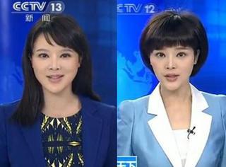 从范冰冰到谢依霖 央视主播胡蝶有张神奇的脸 一年一个样