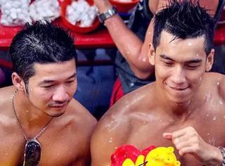 泰国泼水节原来就是基友们的春节!