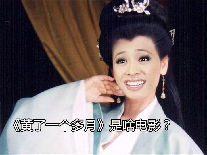 豆瓣版的电影片名神翻译,我敢说你一定没见过!