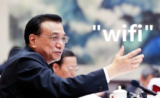 总理说降网费,移动、联通、电信的微博被围剿了!