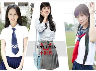 穿校服最美的女星,杨幂、范冰冰、刘亦菲都输给了她...