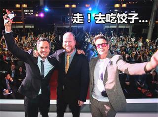 揭秘 | 好莱坞巨星来北京都干了什么!