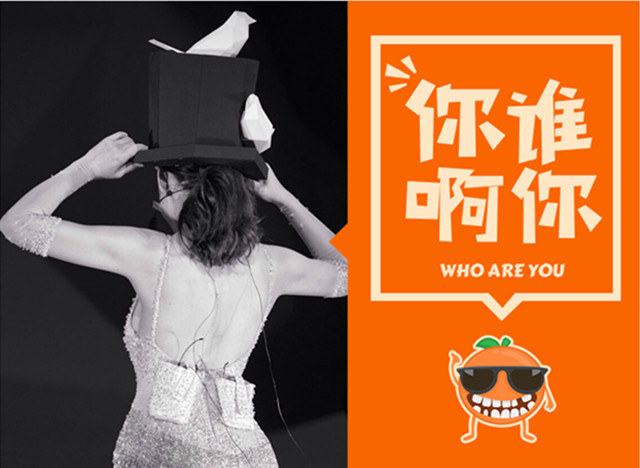 【你谁啊你】猜猜TA是谁—34届金像奖最大赢家!