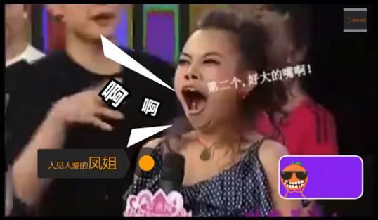 【視頻:你真是夠了橘子君】第一屆國民妖孽大賽開戰!