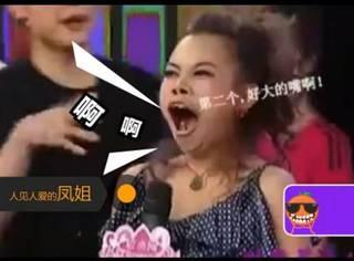 【视频:你真是够了橘子君】第一届国民妖孽大赛开战!