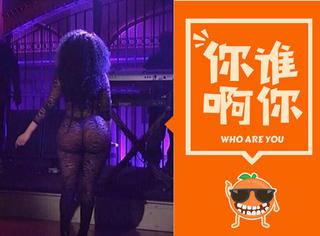 【你谁啊你】猜猜TA是谁—臀围惊人的女歌手