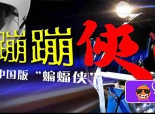【视频:你真是够了橘子君】CCTV6的神剧比马桶台多