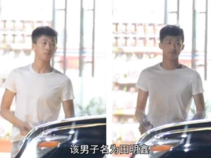 扒了扒周冬雨的男友田明鑫,不仅帅还是个富二代