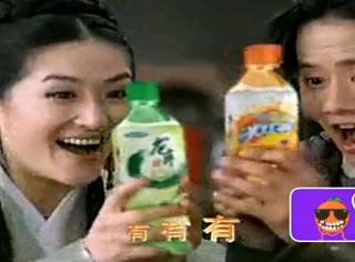 【视频:你真是够了橘子君】谢娜,明星代言第一教母