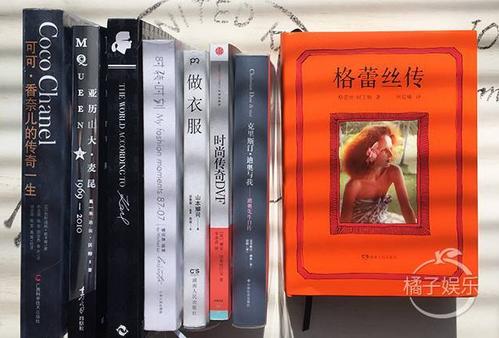 世界读书日|谁说我不读书?时尚女编辑的书架露给你看!