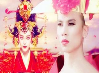 越南用1集就把咱96集的《武媚娘》演完了