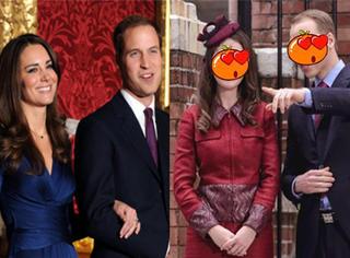 山寨版高仿英国皇室,人类基因真是个迷!