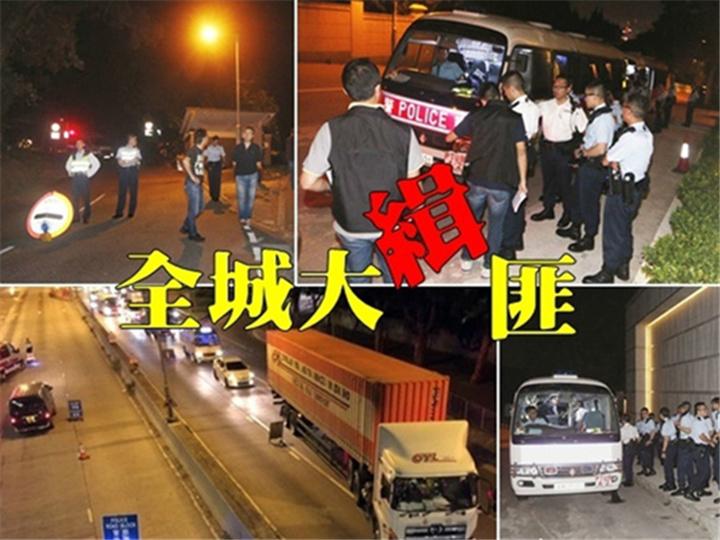 扒了扒昨晚香港大劫案被劫走的那个姑娘,以及她们家族...