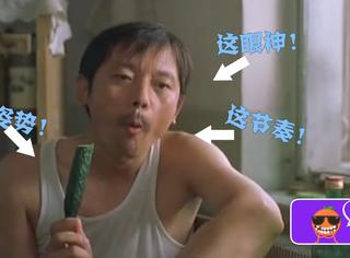 【視頻:你真是夠了橘子君】論黃瓜在影視劇中的妙用